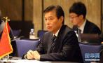 商务部长钟山:开创新时代对外开放新局面