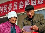 """确山县""""三个结合""""促换届选举工作扎实推进"""