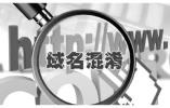山东知识产权典型案例:技术类与互联网知识产权案件增多
