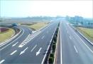 五一出行注意!G20青银高速多个路段封闭施工!