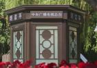 董卿的《朗读者》第二季开播在即 朗读亭重回杭州在浙大与你邂逅