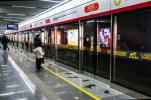 杭州地铁建设又有新进展 下一条通车的地铁新线是它!
