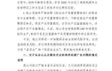 鸿茅药酒发自查整改报告:药酒试验结论安全有效 豹骨使用合法