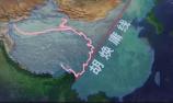 中国又一逆天而行的工程