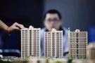"""南京新房成交量缩水 楼市""""红五""""上市量恐难如预期"""