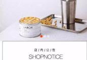 探访郑州私房蛋糕店:食品货架紧邻厕所门口