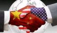 这次中美经贸磋商,美国终于认清这样一个现实!
