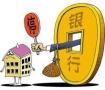 用借呗借过钱办不了房贷?银行称可能有影响