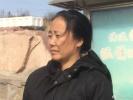 武安市公安:查明李利娟存款超2000万 涉诈骗罪等