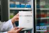 九价宫颈癌疫苗有条件批准上市:打不打?谁不适合?