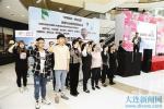 """全域旅游 美好生活我市举办2018年""""中国旅游日""""主题宣传活动"""