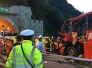 秦岭隧道致36死交通事故处理结果公布:60人被处理