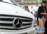 汽车关税新政发布 三大进口车品牌下调厂家指导价