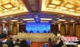 彩陶坊助力2018中国(郑州)国际旅游城市市长论坛