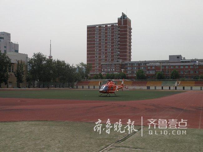 时时彩后一选号技巧:济宁心脏骤停患者乘直升机成功抵济 已脱离生命危险
