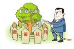"""长春市以""""创新之力"""" 推进民营经济转型升级"""