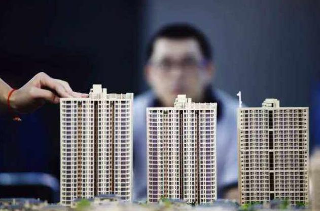 我国房地产市场发展将进入新阶段