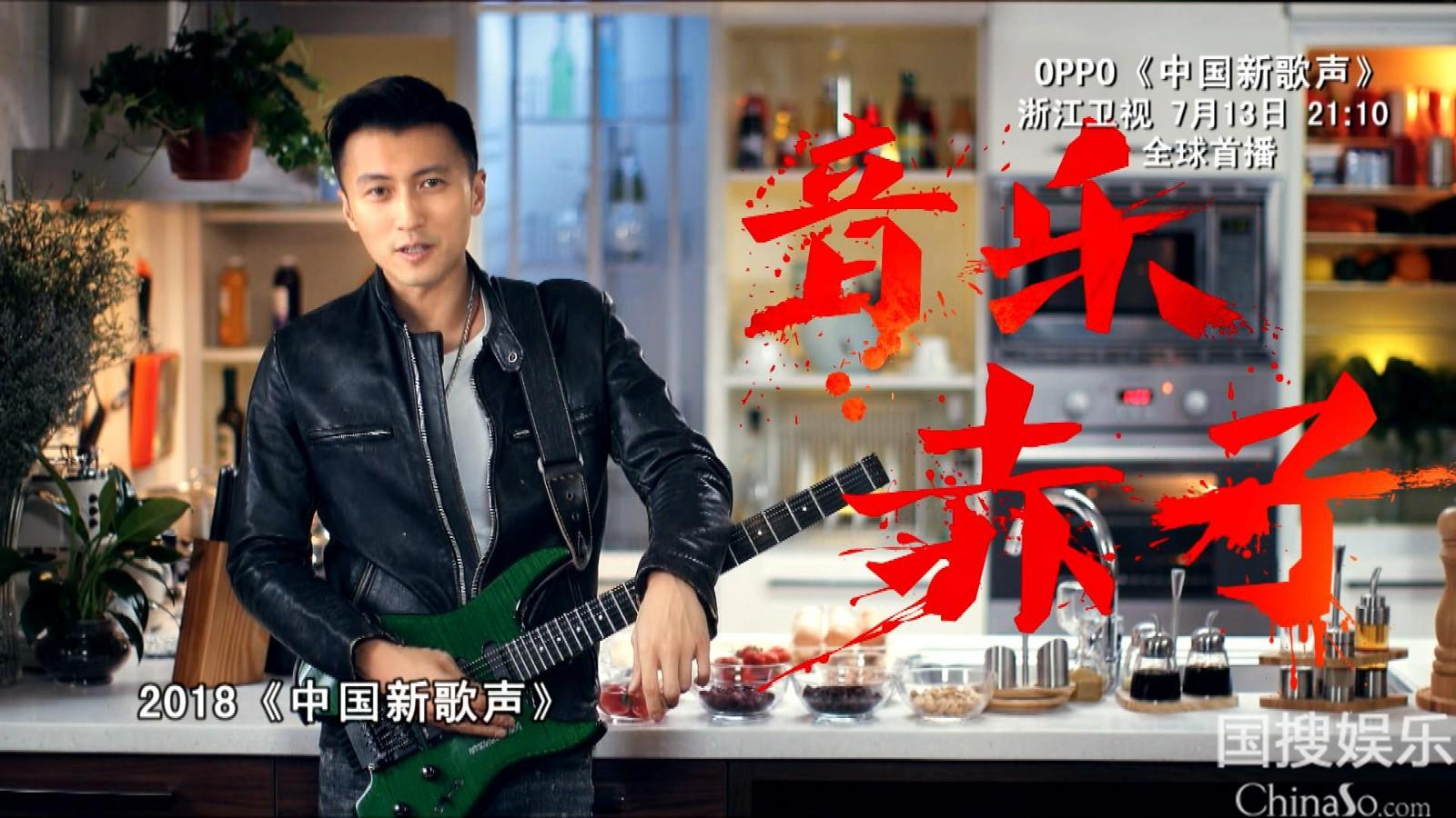谢霆锋弹吉他