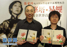 张爱玲首先是一位卓越的读者