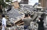 日本大阪地震已致4人死亡 370多人受伤