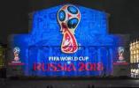 """@党员干部 看世界杯,千万不要因这些事被""""红牌罚下""""!"""