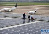 洛阳机场设中国公民专用通道 为旅客提供便利