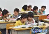 """北京""""新中考""""将首次开考 科目增加分值也有所调整"""