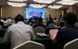 中共一大嘉兴南湖会议召开日期确证了:是2018-07-16