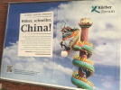 """中国动了德国的奶酪?中国学者与德国政要激辩""""是否该防中国"""""""