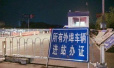 北京出台新规:对长期在京使用的外地车辆对症下药