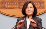 台当局通过军人年金改革案 国民党示警:冲击才开始