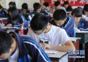 黑龙江高考志愿填报25日开始 一定记住修改后的密码