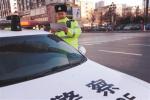 新交规谣言帖又来了:酒后车内休息算酒驾?