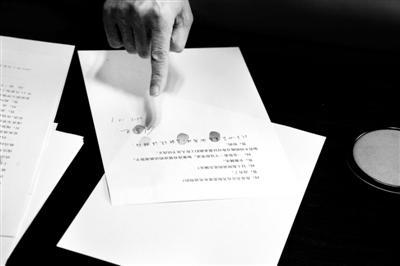 """解开彩票中大奖后怎么领奖:吉林落马""""大秘""""刘喜杰被提起公诉:受贿数额特别巨大"""