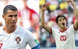 世界杯12日:鸡肋头名谁来争 西葡有望联手晋级
