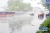 暴雨红色预警降为蓝色预警 日照临沂等地仍有大到暴雨