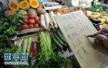 青岛上半年CPI上涨2.2% 食品烟酒类是拉动上涨首要因素
