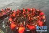 泰国开始就普吉游船翻沉事故发放赔偿金