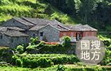 山东将打造300个美丽村居试点