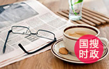 孙述涛会见中海集团客人并出席签约活动