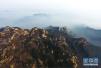 联合国教科文组织派出专家 泰山世界地质公园迎中期评审