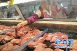 如何保证买到的不是问题肉? 官方回应非洲猪瘟疫情
