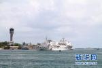 通讯:和平方舟斐济友好访问温暖人心