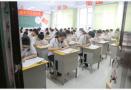 山东高考录取今全部完成 未录取考生可申请专科注册入学