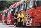 谭旭光任中国重汽集团董事长 将打造中国排名第一的商用车集团