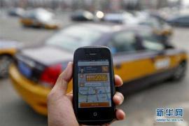 河南核查出租车网约车司机背景