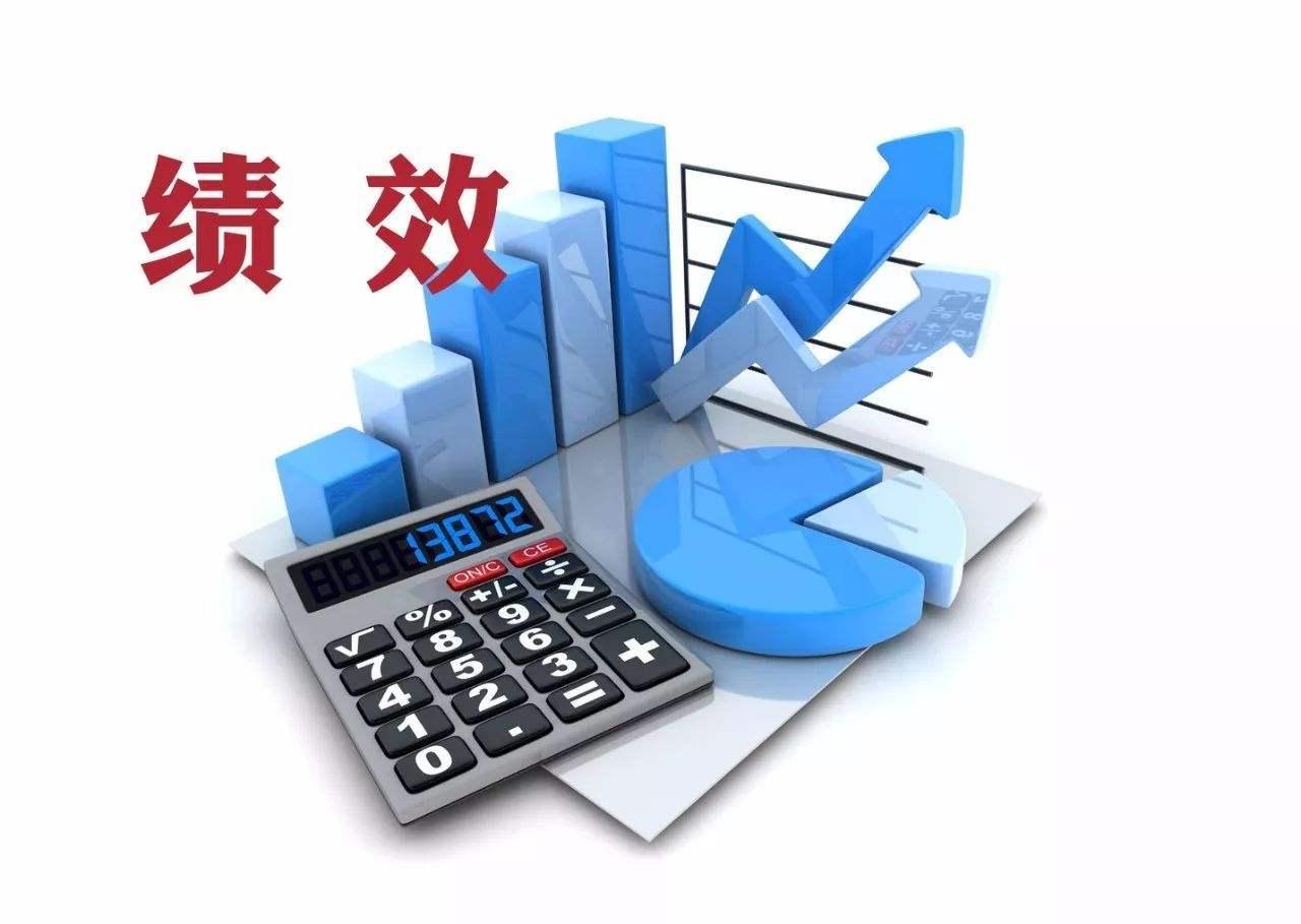 中共中央 国务院关于全面实施预算绩效管理的意见