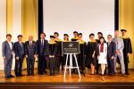 文化交流新平台!浙江万里学院在德国汉堡开设海外校区 开全省先河