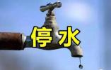 秦皇岛海港区将低压供水 水厂设施检修更换
