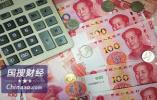 APEC财长会中方代表:中国经济继续保持稳中向好发展